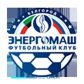«Энергомаш» (Белгород)